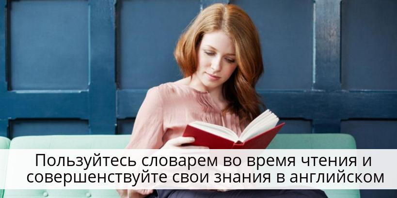 книги на английском читать бесплатно