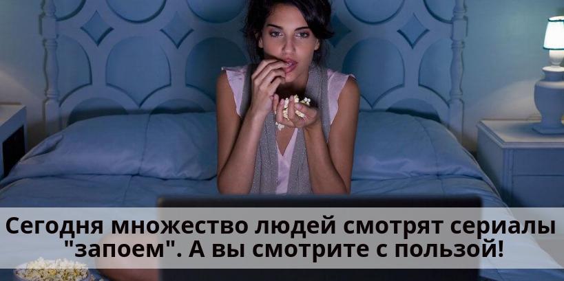 сериалы на английском с русскими субтитрами