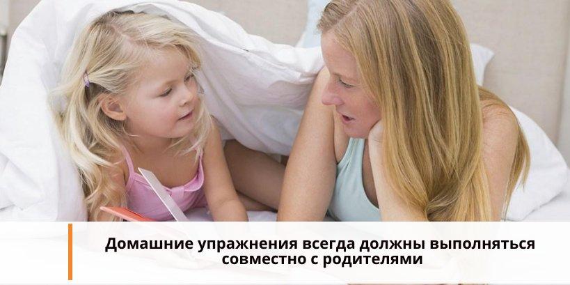 обучение английскому языку детей 3 лет