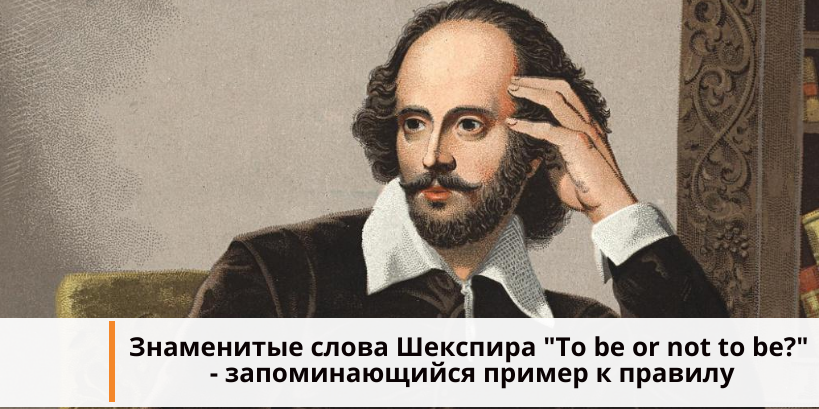 to be or not to be шекспир