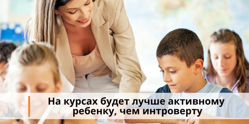 детские уроки английского языка