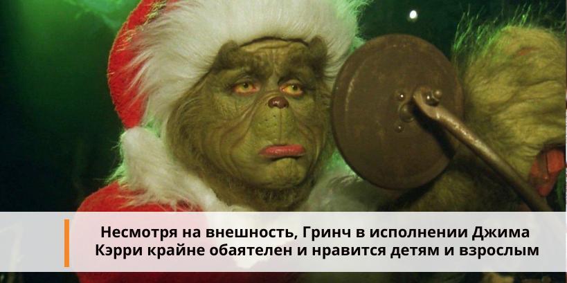 гринч похититель рождества на английском с субтитрами