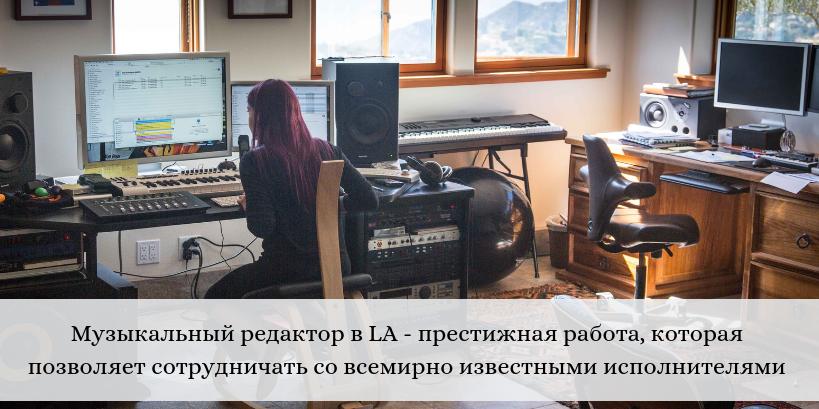 как живут русские музыканты в америке