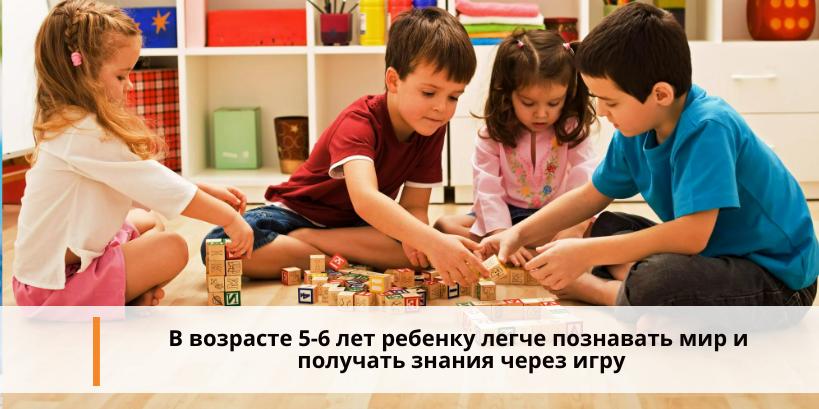 английский для деток 5 6 лет