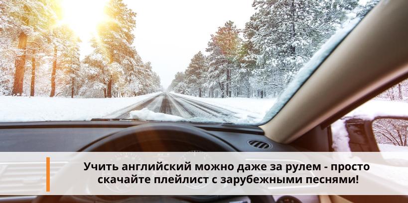 плейлист зимних песен
