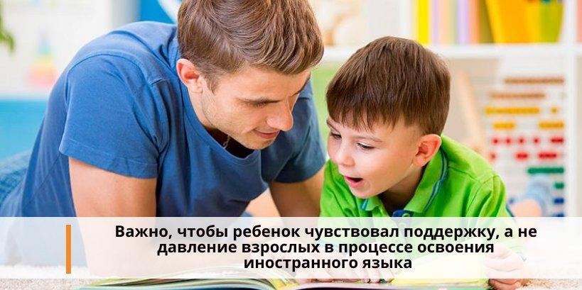 учить английский язык для детей 5 лет