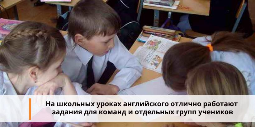 игры для детей 3 класс английский язык