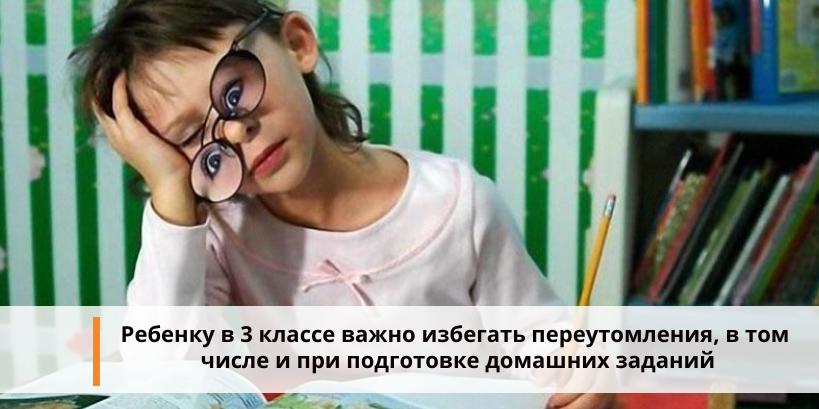обучения ребенка 3 класс английскому языку