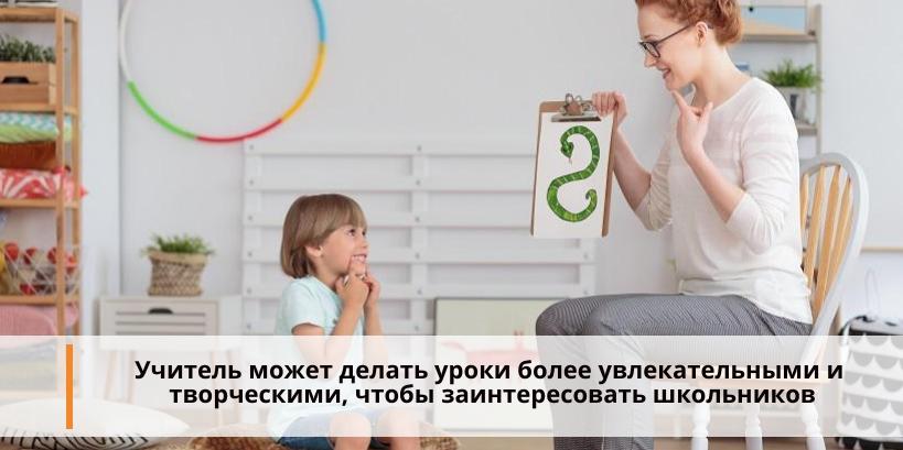 как заинтересовать ребенка английским языком +в школе