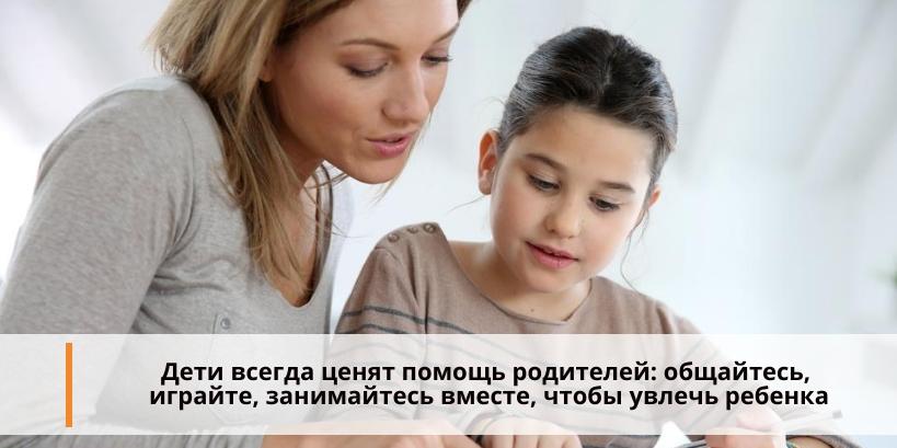 как заинтересовать ребенка учить английский язык