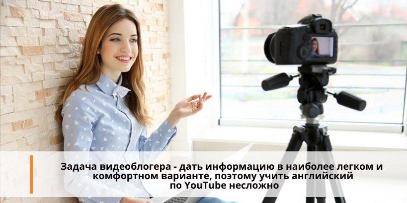интересные каналы +на ютубе +на английском