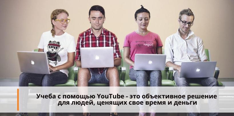 лучшие ютуб каналы +для изучения английского