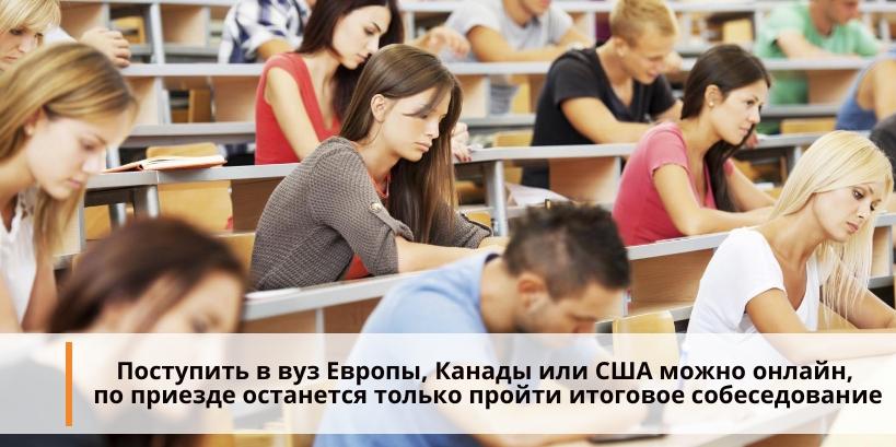 образование +за рубежом +на английском языке